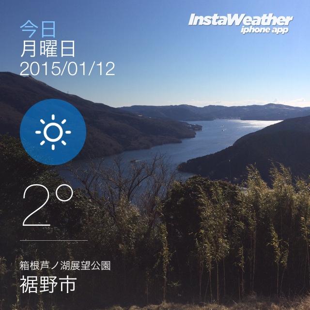 Ashinoko Lake.